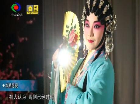 香山乐韵(一)