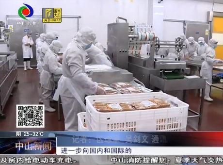 """自豪!国内飞机上的肉食餐饮七成""""中山造"""""""