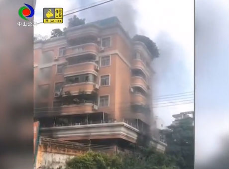 惊!中山二路一居民楼发生煤气爆燃