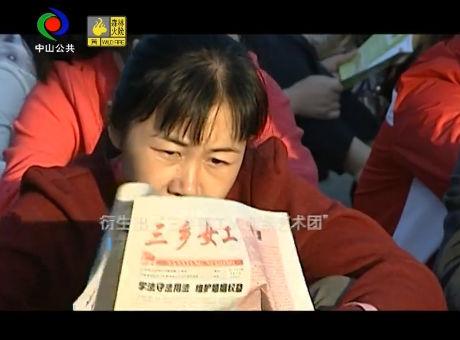 """中山记忆31:全国首创!20多年前 专属""""外来妹""""的学校在中山成立"""