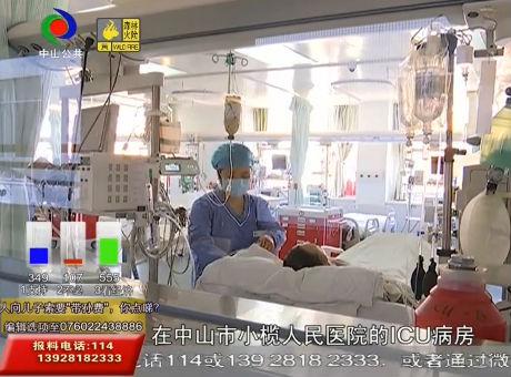暖心!美女護士路遇病危老人緊急施救