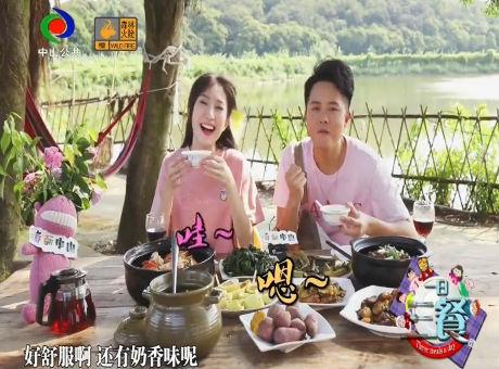 阿乃驾到:一日三餐(2019年9月29日)