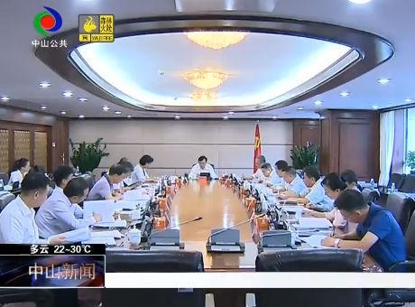 市委全面深化改革委员会召开第三次会议