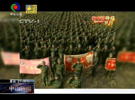 新中国峥嵘岁月:百万大裁军
