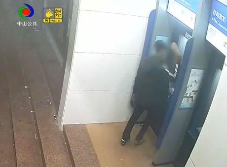 大涌有人恶意打砸银行ATM机?抓!