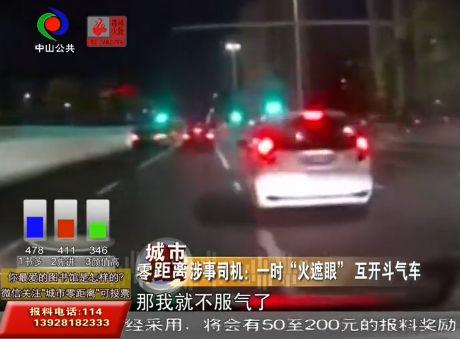 交警查獲日前興中道飆車車輛