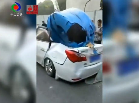 視頻丨驚險!城桂路一小車被重物壓扁