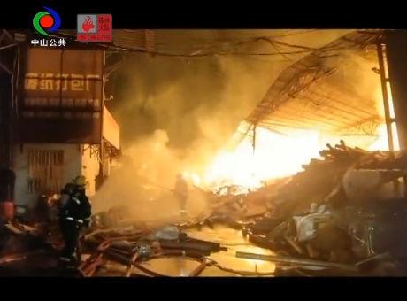 视频丨突发!沙溪一废品收购站发生火灾