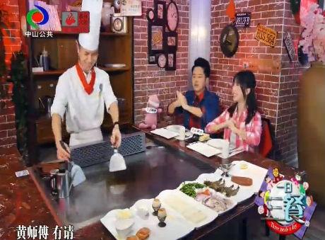 阿乃驾到:一日三餐(2019年12月1日)