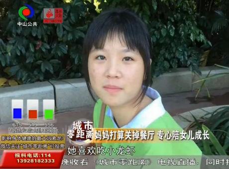 視頻丨花季少女離家出走  只因QQ聊天被制止?