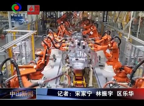 """视频丨迈向高质量发展系列:鑫光智能打造中国智能智造""""梦工厂"""""""