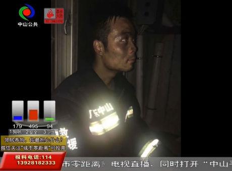 視頻丨史上最帥煙熏妝!大火中 他們救人無數