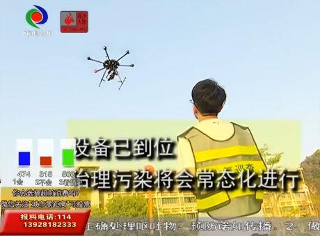 视频丨无人机+雷达!这不是演习是日常执法!