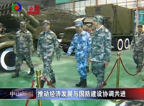 视频丨市委议军会议暨市领导军事日活动举行