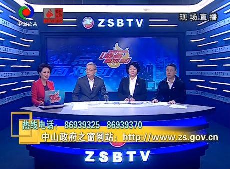 """傳承紅色基因?為""""重振虎威""""建功立業!"""