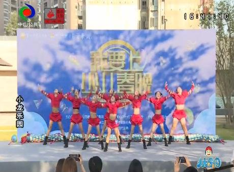 小龙乐园2019年12月22日