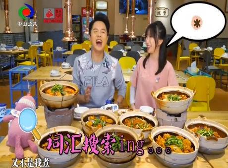 阿乃驾到:一日三餐(2019年12月29日)