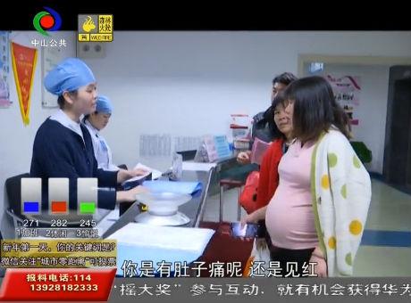 """視頻丨產科醫生在產房跨年迎接""""新年寶寶"""" 幸福又忙碌"""