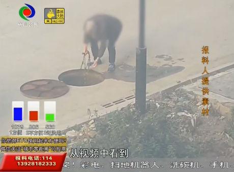 視頻丨奇葩!港口有人路旁種菜 還掀下水道井蓋取水澆菜