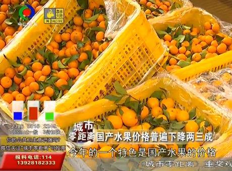 視頻丨春節前水果種類豐富 街坊購買欲高漲