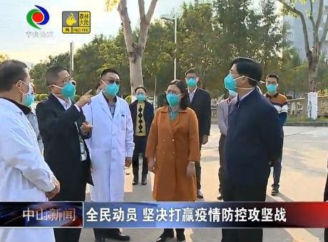 视频丨赖泽华危伟汉到一线督导检查疫情防控工作