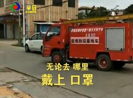 視頻丨古鎮主干道響起大喇叭 防控宣傳走街巷