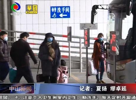 视频丨公共场所不戴口罩将被处罚!广东发布严格防疫通告