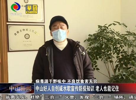 视频丨坦洲:压实责任 上下一心 筑牢疫情防控各道防线
