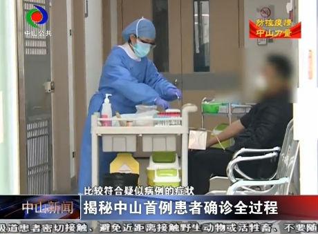 V視頻|楊嘉駿:直面危險的發熱門診醫生