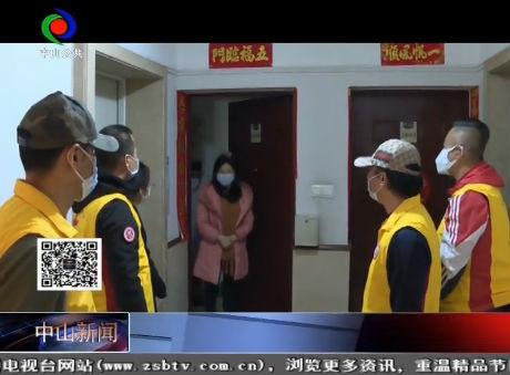 V視頻|東鳳鎮成立全市首支居家隔離服務隊