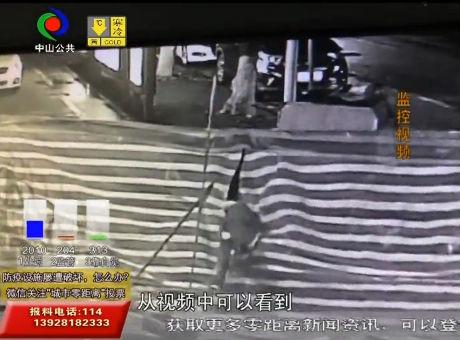 V视频|贪图走近路 女子用利器破坏防疫设施