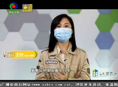 中山新聞 | 健康生活知多D:紙巾