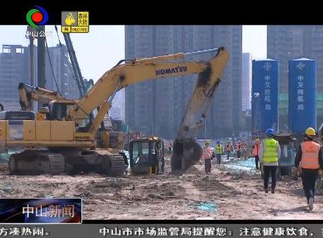 中山新闻| 岐江新城石岐总部经济区建设项目复工