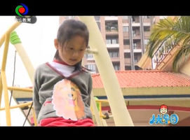 小龙乐园(2016-12-10)