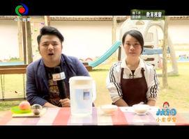 小龙乐园(2016-12-17)