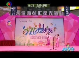 小龙乐园(2017-1-28)