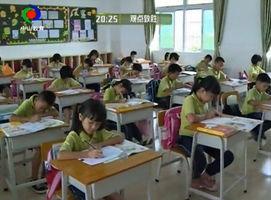 教育视窗(2017-2-9)