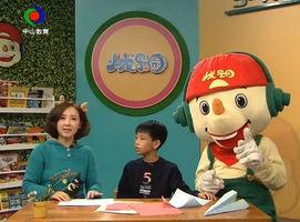 小龙乐园(2017-4-8)