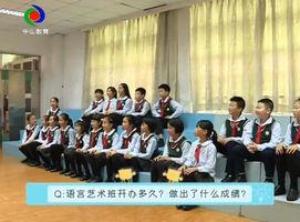 小龙乐园(2017-05-06)