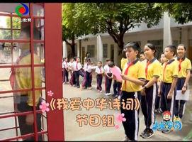 小龙乐园(2017-05-27)