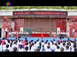 小龙乐园(2017-07-09)