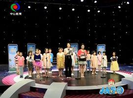 小龙乐园(2017-08-13)