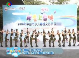 小龙乐园(2017-10-22)