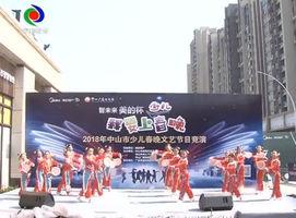 小龙乐园(2017-11-05)