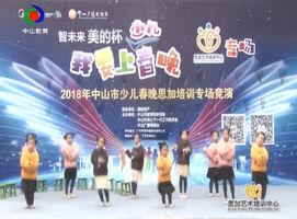 小龙乐园(2017-12-24)