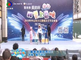 小龙乐园(2017-12-31)