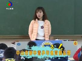 小龙乐园(2018-02-04)