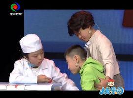 小龙乐园(2018-3-25)
