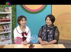 小龙乐园2018年4月22日