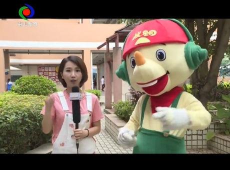 小龙乐园2018年7月22日